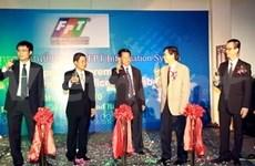 FPT abre filial en Cambodia
