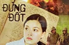 Inaugurarán semana de cine vietnamita en Cuba