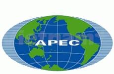 Reunión ministerial de comercio de APEC