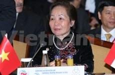 Viet Nam, miembro oficial de CICA