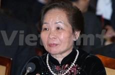 Vicepresidenta vietnamita visita Qatar