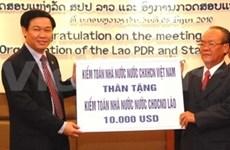 Viet Nam- Laos: Cooperación en auditoría