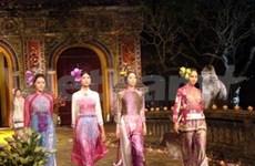Festival cultural y turístico vietnamita en Japón
