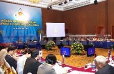 Inaugurado diálogo regional de defensa