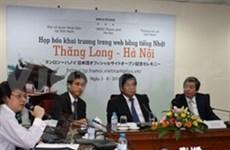 VietnamPlus estrena versión en idioma japonés sobre Ha Noi