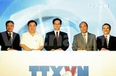 VNA lanza su servicio televisivo