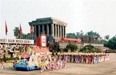 Congratulaciones a Viet Nam por fiesta nacional
