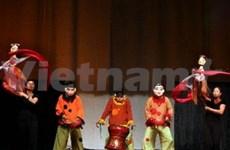Cerrado festival internacional de marionetas