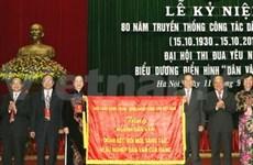 Presidente destaca la movilización de masas