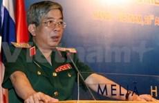 Viet Nam e Indonesia robustecen cooperación militar