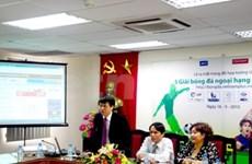 VietnamPlus y AFP presentan servicios gráficos de fútbol