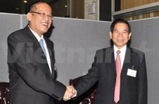 Actividades del presidente vietnamita en EE.UU