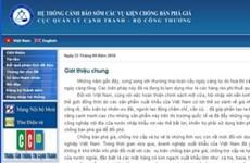 Viet Nam: Página electrónica sobre antidumping
