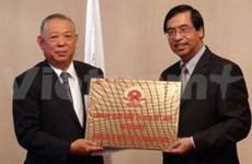 Nombramiento de cónsules honorarios para ciudadanos japoneses