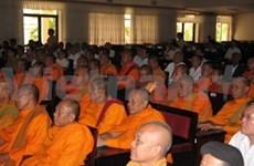 Reunión por gran fiesta de la etnia de Khmer
