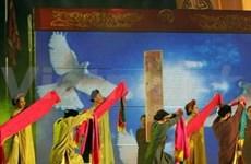 Ha Noi ensaya festival cultural y artístico por su Milenio