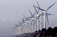 En función fábrica de turbinas eólicas