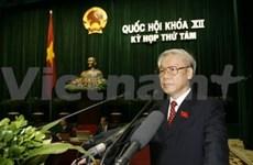 Parlamento vietnamita inicia sesiones