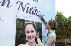 Miss Tierra anima protección de recursos hídricos