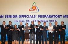 Reúnense altos funcionarios de la ASEAN
