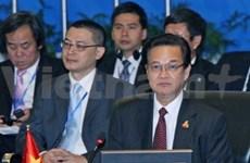 Inician II Cumbre Mekong - Japón