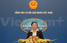 Ratifican soberanía vietnamita en el mar oriental