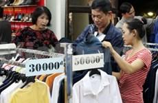 Inauguran feria internacional de moda de Viet Nam