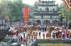 Fiesta de Giong, patrimonio cultural intangible