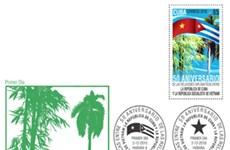 Cuba-Viet Nam: Cancelación de sello especial