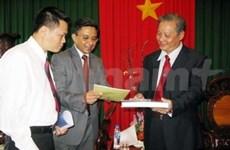 Aumentará la India cooperación con provincia centrovietnamita