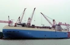 Entregan carguero de gran tonelaje