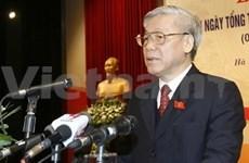Asamblea Nacional celebra su 65 aniversario