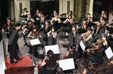Ofrecen concierto musical por la paz en EE.UU