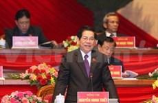 Congreso del PCV continúa debates sobre documentos