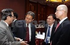 Foro de la Industria Automovilística de la ASEAN