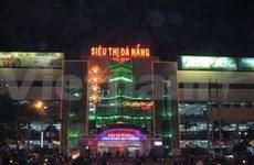 Índice de competitividad de localidades vietnamitas