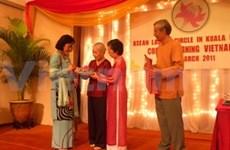 Promueven cultura gastronómica vietnamita en Malasia
