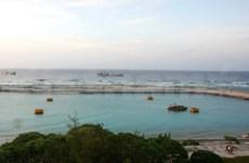 El asunto del Mar Oriental a la luz de las leyes internacionales