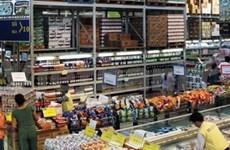 Países sudesteasiáticos con la integración económica global