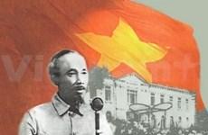 Conmemoran el triunfo de la Revolución de Agosto