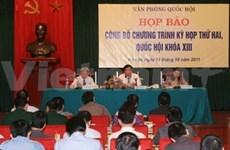 Parlamento vietnamita celebrará sesiones
