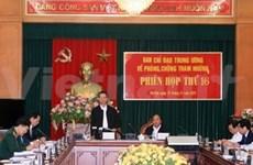 Premier vietnamita aborda tareas anticorrupción