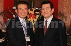 Vietnam facilitará a inversores japoneses