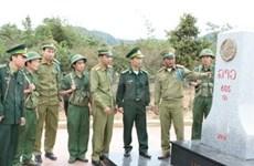 Vietnam y Laos aceleran trabajos sobre demarcación fronteriza