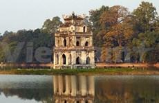 Hanoi conmemora aniversario de declaración de UNESCO como ciudad por la paz
