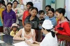 Asistencia de ONU y Luxemburgo a Vietnam en salud reproductiva