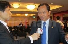 Thanh Hoa entre mayores receptores de inversiones japonesas