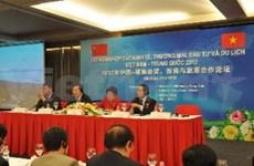 Foro de cooperación económica y comercial Vietnam-China