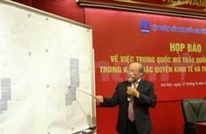 PetroVietnam condena violación china