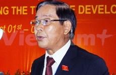 Parlamentos vietnamita y checo fortalecen relaciones